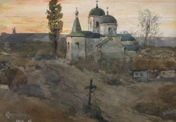 Russian Church in the countryside