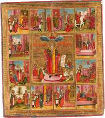 LARGE-FORMAT VITA ICON WITH THE HOLY CHARALAMPIOS WITH SZENES FROM HIS LIFE AND HIS MARTYRDOM
