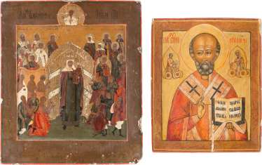 TWO ICONS: THE MOTHER OF GOD 'JOY OF ALL WHO SORROW AND SAINT NICHOLAS OF MYRA