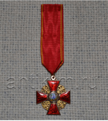 The Order Of St. Anna 3. gold