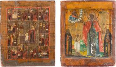 TWO ICONS WITH THE SAINTS JULITTA AND KIRIK