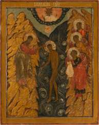 MONUMENTAL ICON WITH THE BAPTISM OF CHRIST Russia