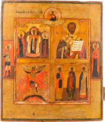 FOUR FIELDS ICON WITH THE INCREASE OF THE TRUE CROSS, THE ARCHANGEL MICHAEL AND SELECTED SAINTS
