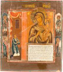 ICON OF THE MOTHER OF GOD 'UNEXPECTED JOY'