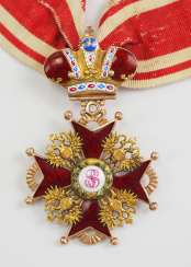 Russia: Imperial and Royal order of Saint Stanislaus, 2. Model, 2. Type (approx. 1841-1917), 2. Class with crown.