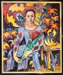 """Кищенко А.М. """"Рита"""", 1995 г."""
