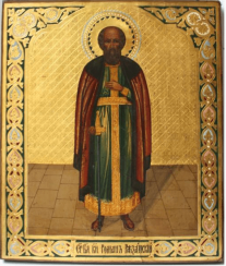 The Icon Of St. The novel XIX century
