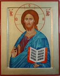 Icon Of Christ Pantocrator.