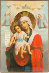A MONUMENTAL ICON WITH THE MOTHER OF GOD OF KYKKOS