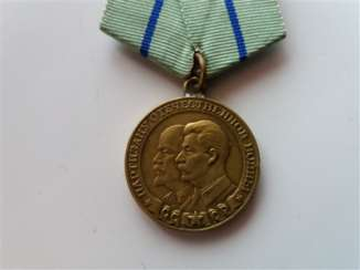 Medal Parisano world war II 2nd degree