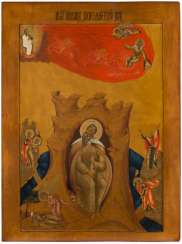A MONUMENTAL ICON WITH THE PROPHET ELIJAH AND HIS FIERY ASCENSION Central Russia