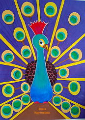 The picture of the Bridegroom (the peacock) .