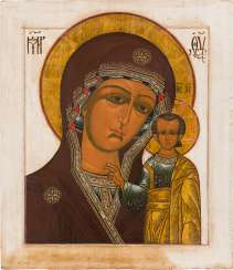 MONUMENTAL ICON WITH THE MOTHER OF GOD OF KAZAN (KASANSKAJA) Russia