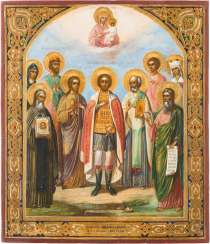 LARGE FORMAT DATED PATRONAL ICON FOR THE COMMEMORATION OF THE SALVATION OF THE TSAR'S FAMILY