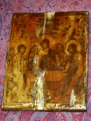 Holy Trinity Icon \ ICON OF THE HOLY TRINITY (IMAGE OF A. RUBLEV)