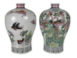 Pair of vases in porcelain with Phoenix and bird décor in the colours of the 'Famille rose'