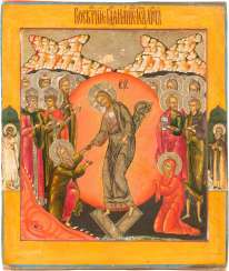 A SMALL ICON WITH THE HADES JOURNEY OF CHRIST AND THE LIBERATION OF THE ANCESTORS