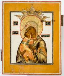 Very finely painted icon of the mother of God Volokolamskaja