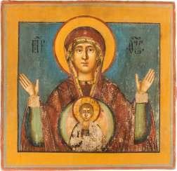 LARGE-SCALE ICON OF THE MOTHER OF GOD OF THE SIGN (ZNAMENIE)