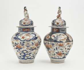 A Pair Of Cover Vases. China, Qing