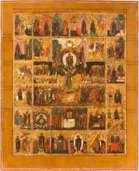 RARE AND LARGE-FORMAT-ICON 'ABOUT YOU REJOICES ALL CREATION' AND AKATHIST