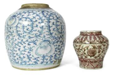 Ginger jar and small Vase made of porcelain, cobalt blue and copper red decorated