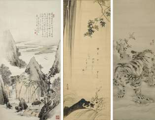Hanging Scroll With Mountain Landscape,