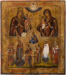 FOUR FIELDS ICON WITH THREE MERCY PICTURES OF THE MOTHER OF GOD AND SELECTED SAINTS
