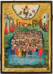 LARGE-FORMAT DATED AND SIGNED ICON WITH THE FORTY MARTYRS OF SEBASTE Greece