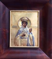 "The Icon Of ""SV. the Martyr Queen Alexandra"""