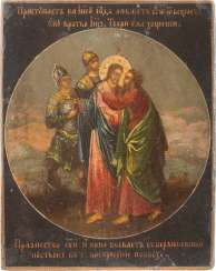 A SMALL ICON WITH THE JUDAS KISS AND THE CAPTURE OF CHRIST
