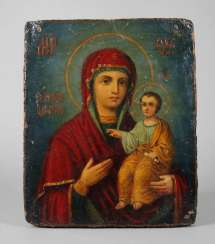 Icon of the mother of God of Smolensk