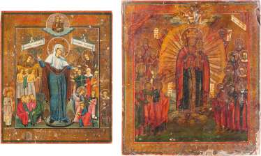 TWO ICONS OF THE MOTHER OF GOD 'JOY OF ALL WHO SORROW'