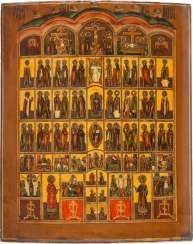 LARGE-FORMAT ICON WITH THE REPRESENTATION OF A CHURCH ICONOSTASIS