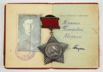 Soviet Union: Order Of Suvorov, 3. Class, 1. Type, with awarding book to a gunners.