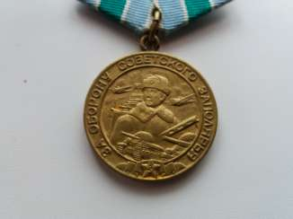 Medal for defense of Soviet Arctic