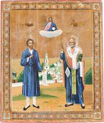 LARGE-FORMAT ICON WITH THE HOLY SIMEON OF VERCHOTURE AND THE ST. NICHOLAS OF MYRA