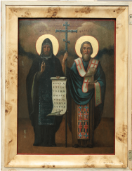 The Icon Of St. Cyril and Methodius