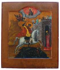 Icon '' Saint George ''