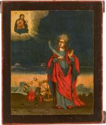 ICON WITH SAINT CATHERINE WITH HER MARTYRIUM Russia