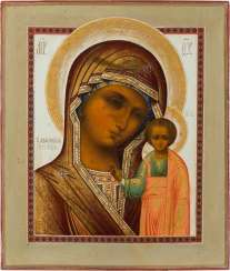 ICON WITH THE MOTHER OF GOD OF KAZAN (KASANSKAJA) Russia