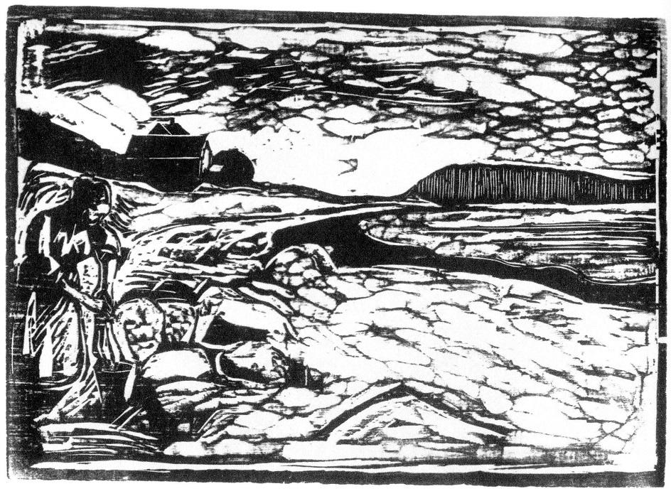 Гравюра. Продольная ксилография. Эдвард Мунк. «Пейзаж»