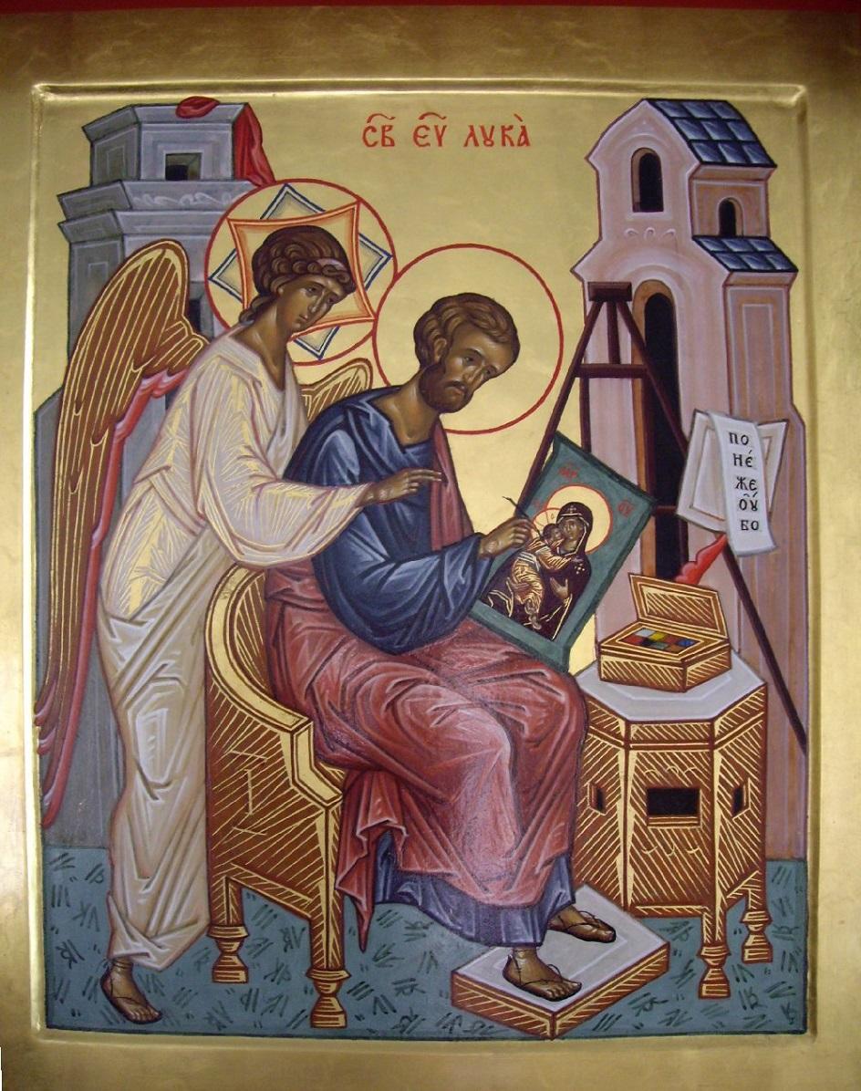 Икона. Икона «Евангелист Лука пишет образ Богородицы»