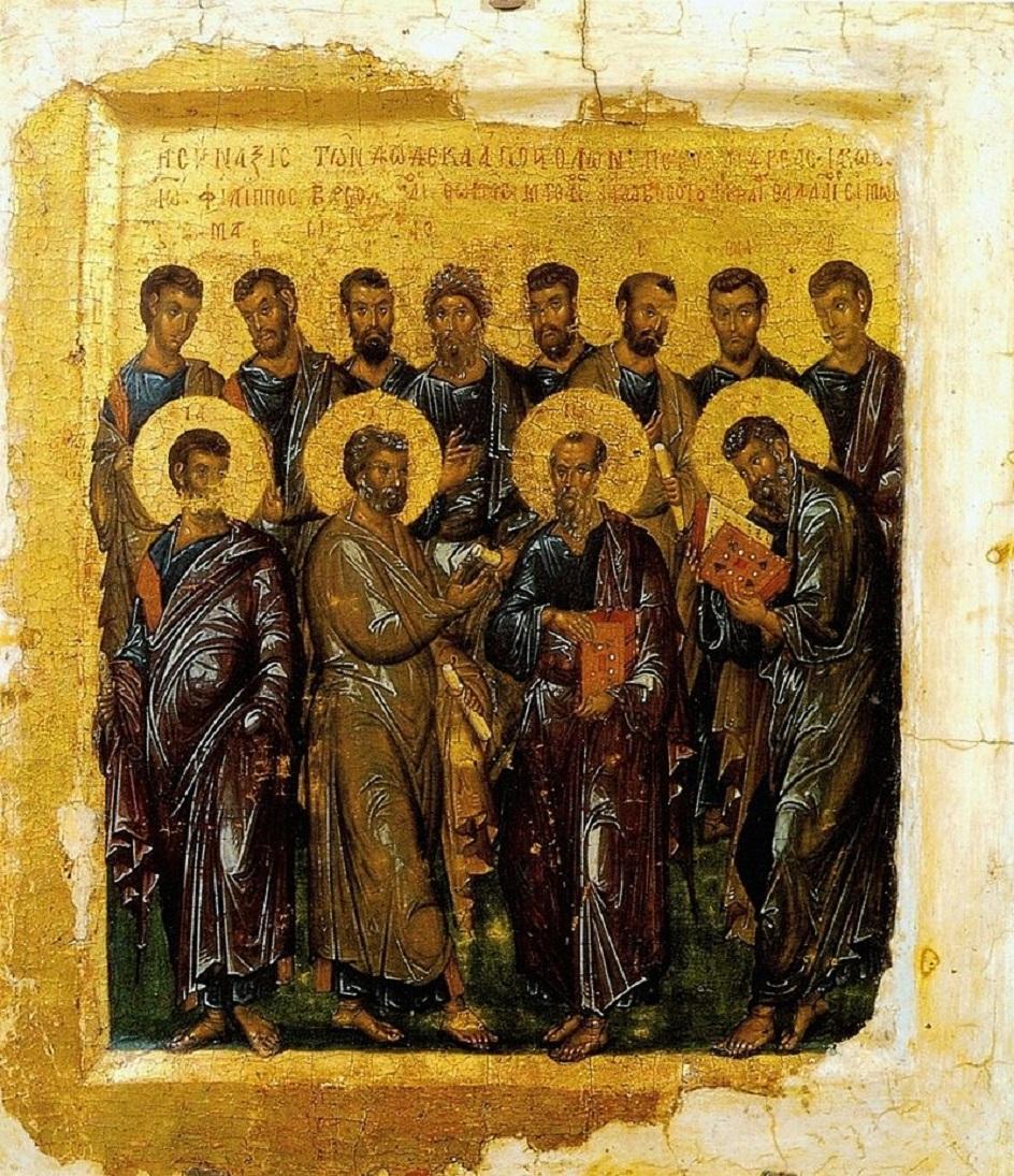 Икона. Икона «Двенадцать апостолов» из Музея изобразительных искусств имени Пушкина