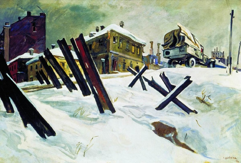 Александр Дейнека. «Окраина Москвы», 1941