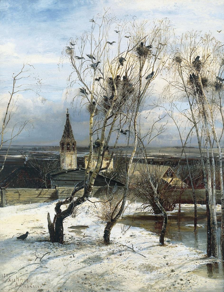 Весна на картинах. Алексей Саврасов. «Грачи прилетели», 1871
